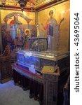 Relic Of St.dimitrios In Agios...