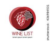 Grape Logo Design Template....