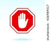 no entry hand sign icon  vector ... | Shutterstock .eps vector #436989517