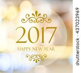 happy new year 2017 year on