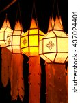 lanna lantern festival... | Shutterstock . vector #437024401