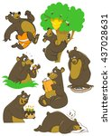 Cartoon Black Bear Friendly...