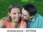couple | Shutterstock . vector #437046