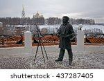 russia  vladimir   6 january... | Shutterstock . vector #437287405