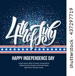 Постер, плакат: American Independence Day lettering
