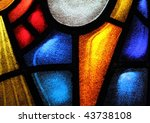 Detail Of A Stained Glass...