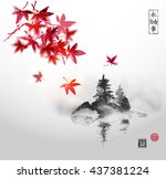 red japanese maple leaves and...   Shutterstock .eps vector #437381224