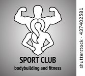 man and woman fitness logo. gym ... | Shutterstock .eps vector #437402581