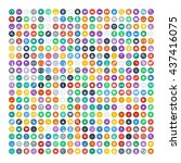 set of 200 universal icons.... | Shutterstock . vector #437416075