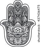 indian hand hamsa or hand of... | Shutterstock .eps vector #437436475