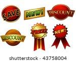 design elements set   vector | Shutterstock .eps vector #43758004