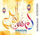 illustration of ramadan kareem  ... | Shutterstock .eps vector #437815594