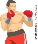 boxer illustration vector ...