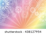 fireworks on rainbow background | Shutterstock .eps vector #438127954