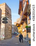 Small photo of ANKARA, TURKEY - JANUARY 16, 2015: The narrow tourist street of the Turkish village with the tiny stalls and cozy cafes adjacent to the medieval fortress ramparts, on January 16 in Ankara.