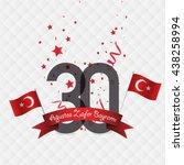 republic of turkey national... | Shutterstock .eps vector #438258994