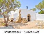 church agios georgios... | Shutterstock . vector #438264625