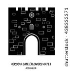 Herods Gate Or Flowers Gate In...