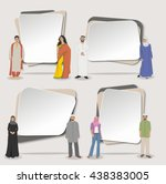 vector banners   backgrounds... | Shutterstock .eps vector #438383005