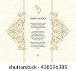 vintage islamic style brochure... | Shutterstock .eps vector #438396385