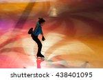 orenburg  russia   26.03.2016 ... | Shutterstock . vector #438401095