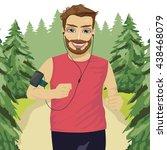 runner man jogging in park with ... | Shutterstock .eps vector #438468079