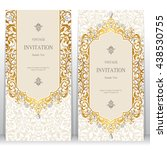 wedding invitation or card with ... | Shutterstock .eps vector #438530755