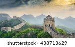 the great wall of china. one of ... | Shutterstock . vector #438713629