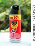 Small photo of PERLIS, MALAYSIA -June 18, 2016: Photo of SC Johnson product, Aerosol (AE) used for kill insects and mosquito, isolated on bokeh background on white table.