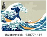 big waves art. japanese picture.... | Shutterstock .eps vector #438774469