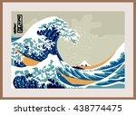 big waves art. japanese art in... | Shutterstock .eps vector #438774475