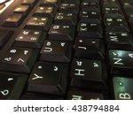 keybord | Shutterstock . vector #438794884