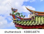 chinese roof | Shutterstock . vector #438816874