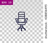 chair icon. chair icon vector....