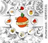 rosh hashanah  jewish new year  ... | Shutterstock .eps vector #438955531