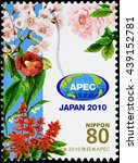 "Small photo of BANGKOK, THAILAND - JUNE 18, 2016: A stamp printed in Japan shows flowers and APEC logo, series ""APEC Conference"" , circa 2010."