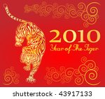 vector image of chinese new... | Shutterstock .eps vector #43917133