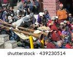 tengboche  nepal   november 4 ... | Shutterstock . vector #439230514