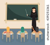 arab student and teacher with... | Shutterstock .eps vector #439251361