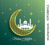 hari raya greeting card with... | Shutterstock .eps vector #439288411