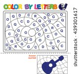 Abc Coloring Book For Kids....