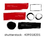 set of grunge banners  frame... | Shutterstock .eps vector #439318201