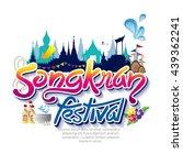 songkran festival in thailand... | Shutterstock .eps vector #439362241