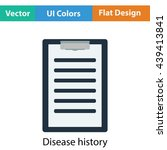 disease history icon. flat...