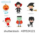 cute kids wearing halloween... | Shutterstock .eps vector #439524121