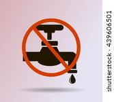save water sign  vector... | Shutterstock .eps vector #439606501