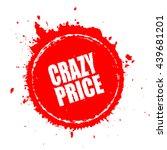 crazy price splash icon vector... | Shutterstock .eps vector #439681201