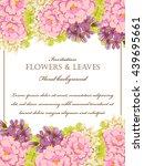 vintage delicate invitation... | Shutterstock . vector #439695661