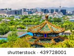 City View Of Beijing From...