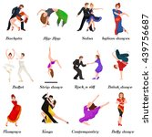 dancing people young man and... | Shutterstock .eps vector #439756687